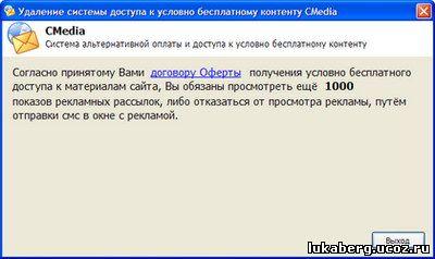 prostitutki-na-shelkovskoy-vizov